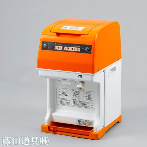電動式バラ氷用氷削り機初雪 HC-77A