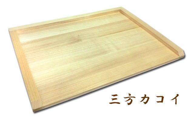 【餅つき用品】日本製のし板(のしこみ板)三方カコイ(特大) 3升用