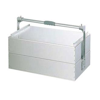 熱い販売 アルミ 関西式出前箱アルミ 関西式出前箱 二段式小〈ADM-06〉, TIARA:caad805f --- canoncity.azurewebsites.net