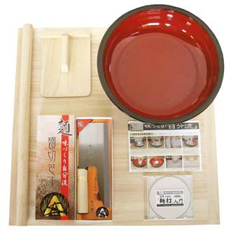 家庭用 麺打ちセットAA-1230 〈AMV-17〉