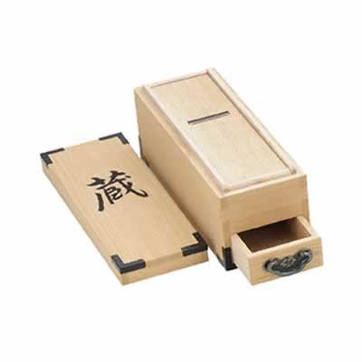鰹節削器 桐製 蔵