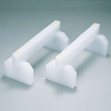 SA プラスチック まな板用脚(2ヶ1組) 45cm〈AMN-28〉