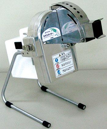 電動電動 ネギスライサーSW-130A〈CNG-28〉, ツールショップキカイヤ:48445c8c --- bulkcollection.top