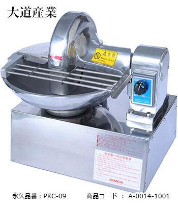 フードカッター OMF-400D 大道産業