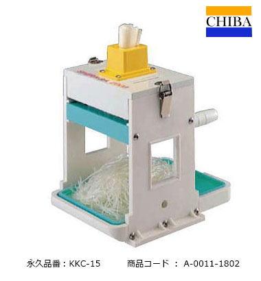 【千葉工業所】手動白髪2000 芯なしタイプ 1.5mm CSL-64