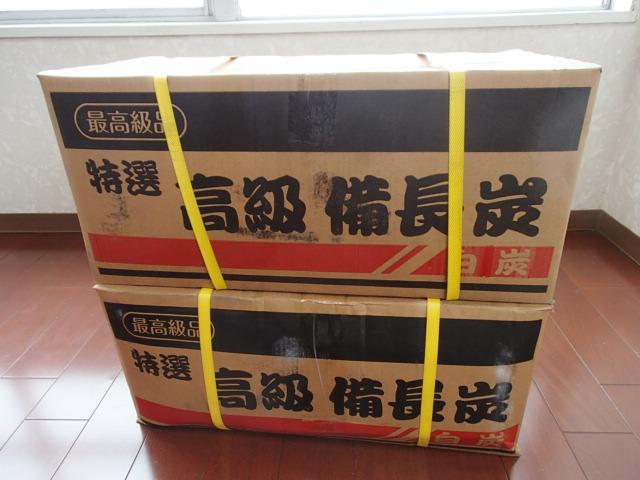 炭焼きの必需品ラオス産備長炭 業務用でコストが安く跳ねずらく 火持ちが良く扱いやすいサイズ 炭質も良質です 業務用 備長炭 丸 15kg×2ケース合計約30kg 30kg ラオス備長炭 15kg×2ケース 30kg入り ラオス産 ラオス製 焼き物 木炭 高額売筋 馬目樫 使いやすいサイズ 焼き鳥 うなぎ 焼鳥 白炭 モデル着用 注目アイテム バーベキュー 人気の丸 炭
