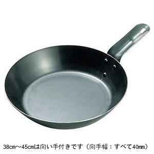 【中尾アルミ】キング 鉄オーブンレンジ用フライパン 45cm