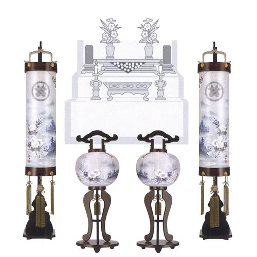 盆提灯 家紋入り 現代版小さめ八女提灯セットD(青花山水 黒檀 二重絹張り 翠香灯台付き)7寸の翠香灯(吊り提灯)と姫(9号)の大内行灯(置き提灯)、各1対ずつの4点セットです。