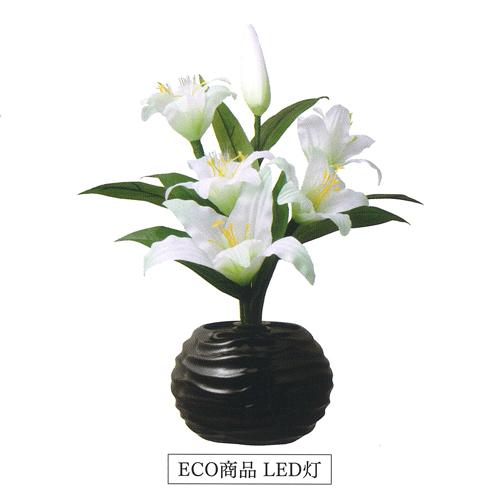 盆提灯 盆ちょうちん 花飾り 造花 初盆 新盆 『ルミナス 白百合LED 1個 高さ46cm』