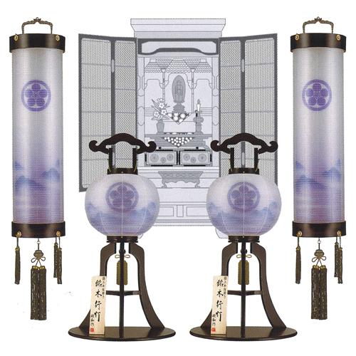 盆提灯 盆ちょうちん 家紋入り 木製 八女提灯 吊り提灯 初盆 新盆 『 八女提灯セットF(山景 黒檀 二重絹張り)9寸の住吉提灯(吊り提灯)と尺二(12号)の大内行灯(置き提灯)、各1対ずつの4点セットです。』