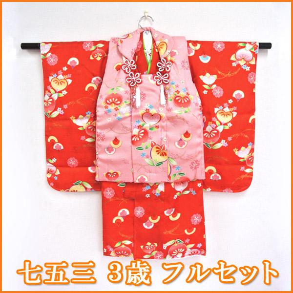 七五三祝い着 3歳用被布セット 女の子 橘(ピンク) 正絹