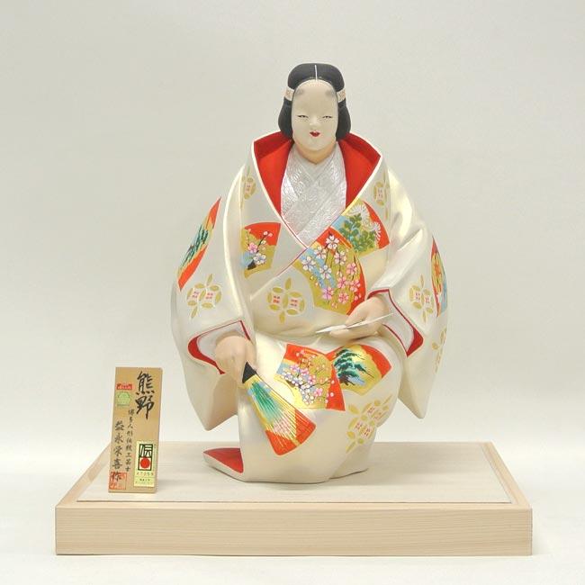 【博多人形】【能物】『熊野(座) 栄喜作』