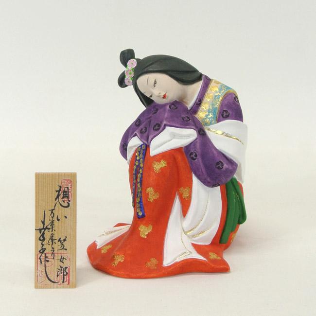 【博多人形】【美人物(座姿)】『想い 幸子作』