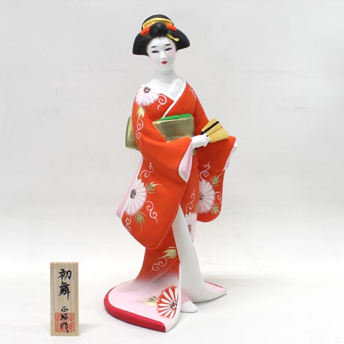 【博多人形】【美人物(立姿)】『初舞 正昭作』