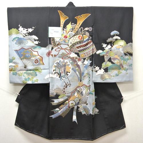 お宮参り 着物 祝着 新品 男の子 正絹 黒色系『福島 兜柄』