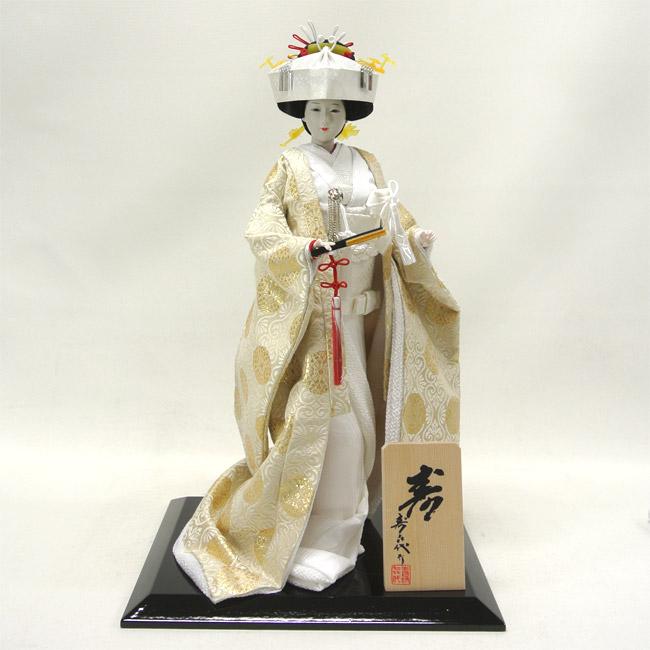 日本人形 尾山人形『寿喜代作 寿 8号 白無垢』