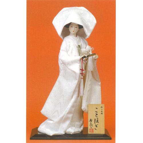 日本人形 尾山人形 極上本頭『寿喜代作 ことほぎ 白無垢 8号』