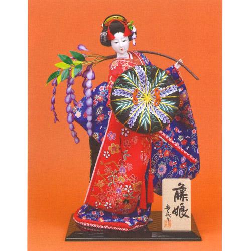 日本人形 尾山人形『寿喜代作 藤姫 友禅 10号』