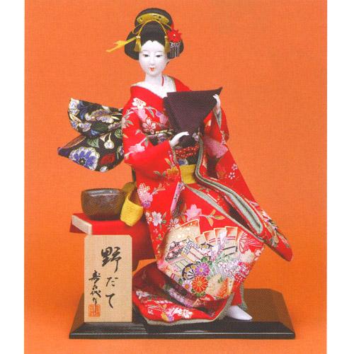 日本人形 尾山人形 座り姿『寿喜代作 野だて 正絹 茶道具 10号』