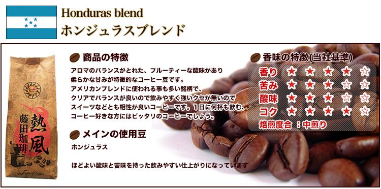 到能选藤田珈琲◆的高级老挝混合安排◇办公室的发送供♪咖啡咖啡豆咖啡咖啡豆藤田珈琲业务使用