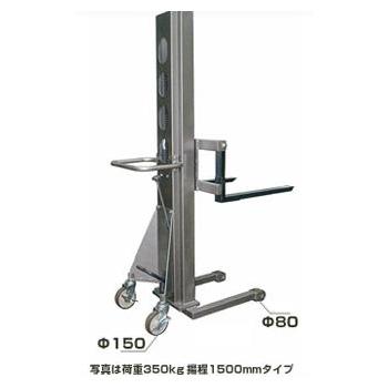足踏み油圧リフト 荷重500kg 揚程1200mm 【代引不可】