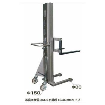 足踏み油圧リフト 荷重350kg 揚程1500mm 【代引不可】
