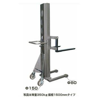 足踏み油圧リフト 荷重220kg 揚程1200mm 【代引不可】