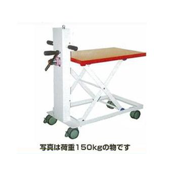 リフター 100kg 【代引不可】