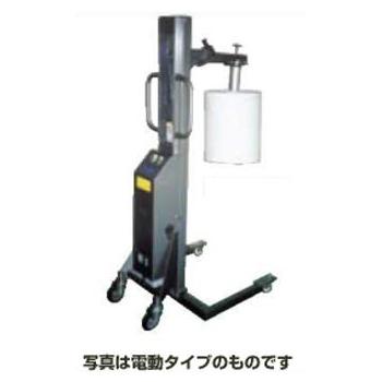 ロール反転リフト・50kg・手巻き式・内径チャック式 【代引不可】