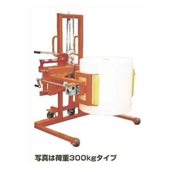 ロール反転リフト 100kg 電動式 外径チャック式 【代引不可】