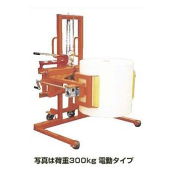 ロール反転リフト100kg 手巻き式 外径チャック式 【代引不可】