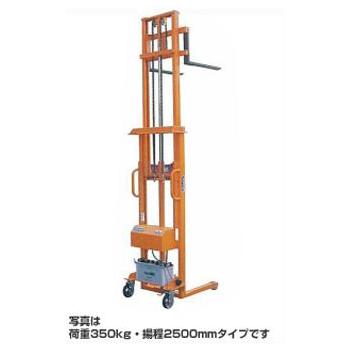 電動油圧式・リフトマイティ 荷重350kg 揚程1500mm 【代引不可】
