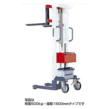 電動油圧式・リフトマイティ 荷重500kg 揚程2500mm 【代引不可】