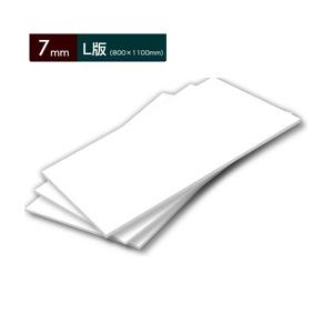 【7mm】オリジナルスチレンボードエコノミー(両面紙貼り)・L版(25枚1組)