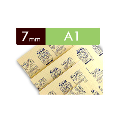A1判 (10枚1組) ハレパネ【板厚7mm・片面糊付】 -