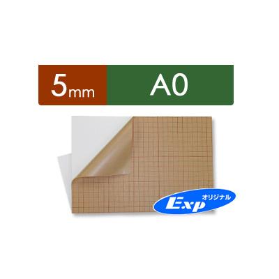 【5mm】オリジナルスチレンボード反り対策(片面粘着)・A0(910×1210mm)(10枚1組)