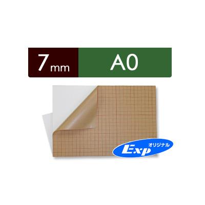【7mm】オリジナルスチレンボード反り対策(片面粘着)・A0(10枚1組)