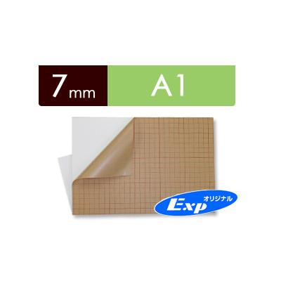 【7mm】オリジナルスチレンボード反り対策(片面粘着)・A1(10枚1組)