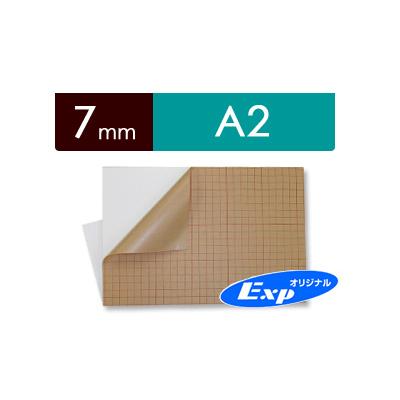 【7mm】オリジナルスチレンボード反り対策(片面粘着)・A2(20枚1組)