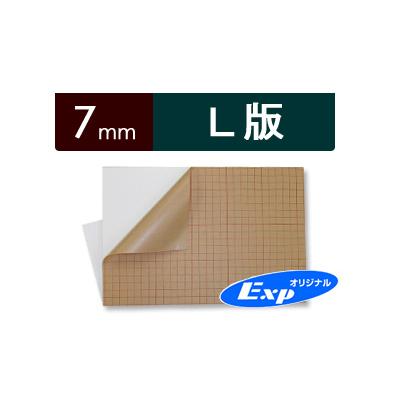 【7mm】オリジナルスチレンボード反り対策(片面粘着)・L版(10枚1組)