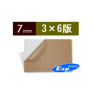 【7mm】オリジナルスチレンボード反り対策(片面粘着)・3×6版(10枚1組)