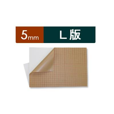 【5mm】オリジナルスチレンボード(片面粘着)・L版(10枚1組)