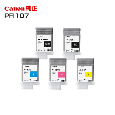 【5色セット】Canon 純正インクタンク PFI-107 130mlマットブラック(MBK)/ブラック(BK)シアン(C)/マゼンタ(M)/イエロー (Y)