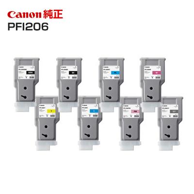 【8色セット】Canon 純正インクタンク PFI-206 300mlマットブラック(MBK)/ブラック(BK)/シアン(C)/マゼンタ(M)/イエロー(Y)/フォトシアン(PC)/フォトマゼンタ(PM)/グレー(GY)