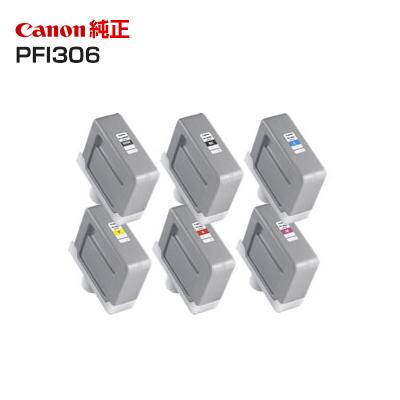 【6色セット】Canon 純正インクタンク PFI-306 330mlマットブラック (MBK)/ブラック (BK)/シアン (C)/マゼンタ (M)/イエロー (Y)/レッド (R)