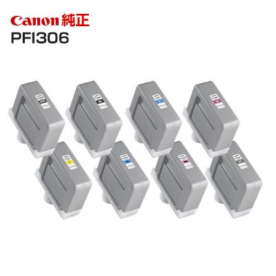 【8色セット】Canon 純正インクタンク PFI-306 330ml マットブラック(MBK)/ブラック(BK)/シアン(C)/マゼンタ(M)/イエロー(Y)/フォトシアン(PC)/フォトマゼンタ(PM)/グレー(GY)
