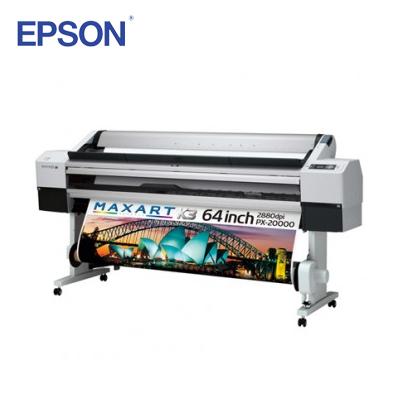 エプソン EPSON 大判プリンター PX-20000 大判インクジェットプリンター