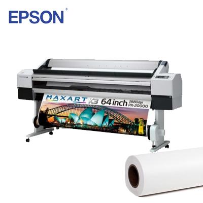 【お買い得★ロール紙セット】 エプソン EPSON 大判プリンター PX-20000 光沢フォトロール紙 幅610mm(A1)×30m 2インチ紙管 グロス (1本)