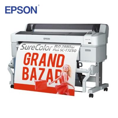エプソン EPSON 大判プリンター SC-T7250 大判インクジェットプリンター