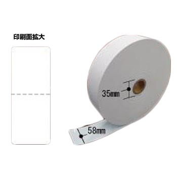 券売機ロール紙(白ミシン5:5)幅58mm×巻数300M×内径35mm(5巻(1梱包))